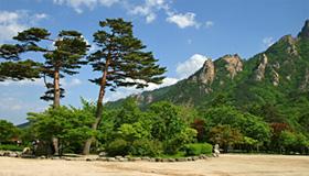 국립공원관광지