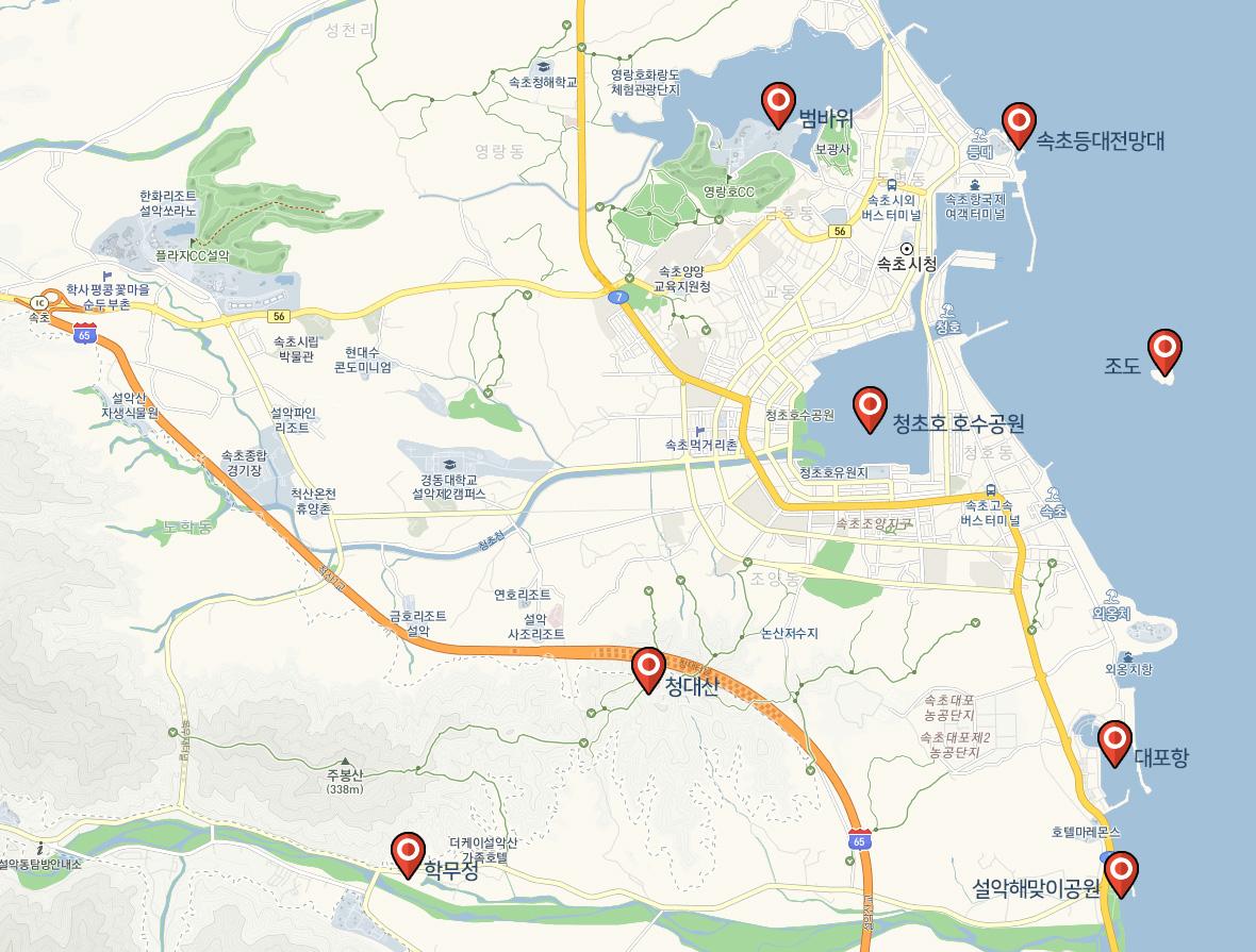 속초8경 지도